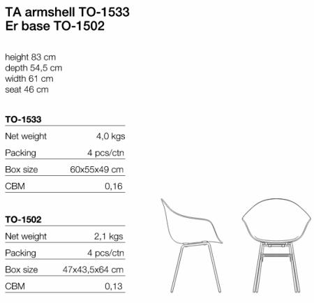 TA_Armchair_ER_Base_Dimensions